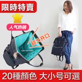 日本帆布双肩包男女大容量电脑包乐天背包日韩学生书包情侣旅行包