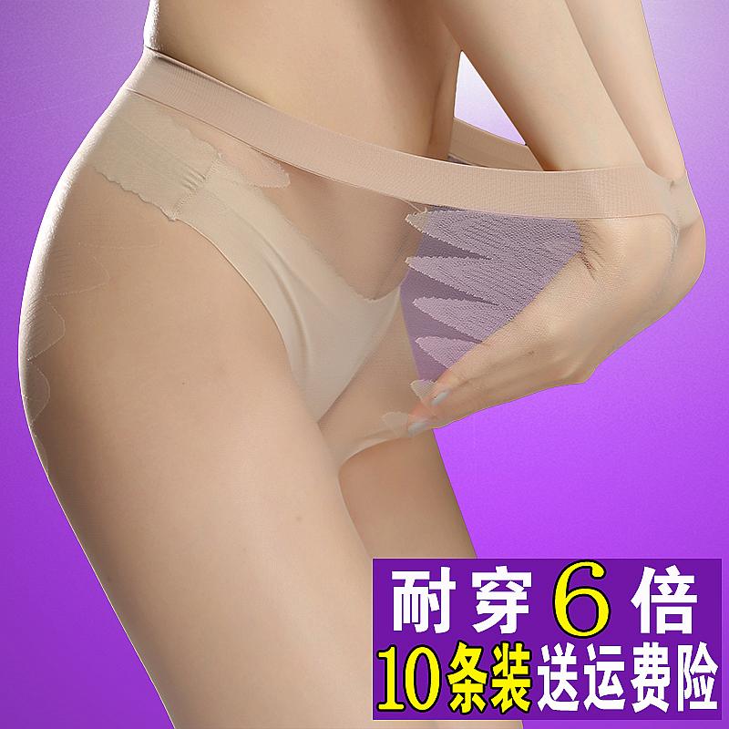 超薄肉色隐形连裤袜体长女士防勾丝透明黑丝袜夏季