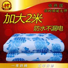 电热毯双人双控防水调温2米1.8米加厚1.5加大三人安全电褥子包邮
