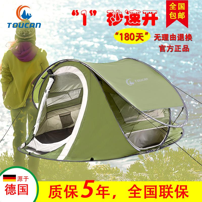 户外全自动防雨秒速开免搭建套装露营帐篷
