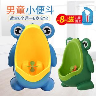 儿童坐小便器男小孩宝宝挂墙式小便池尿盆壶站立小便斗男童坐便器