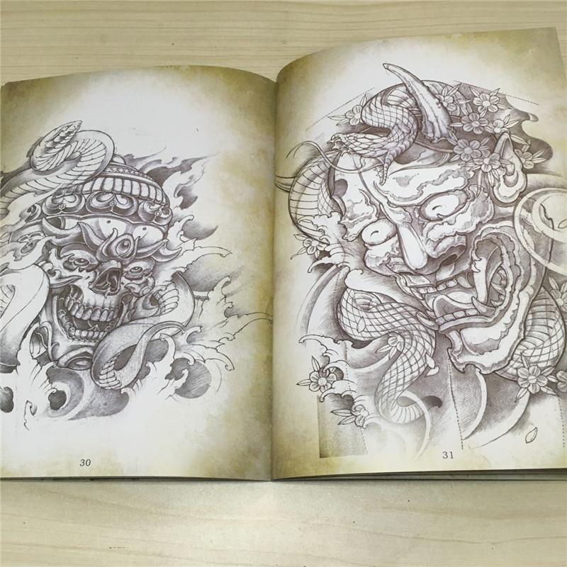 纹身手稿 破万卷 传统纹身书籍画册 包臂花臂 2017新款手稿集图案图片