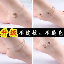韩版钛钢镀18K玫瑰金彩金女脚链双层红绳铃铛简约时尚防过敏饰品
