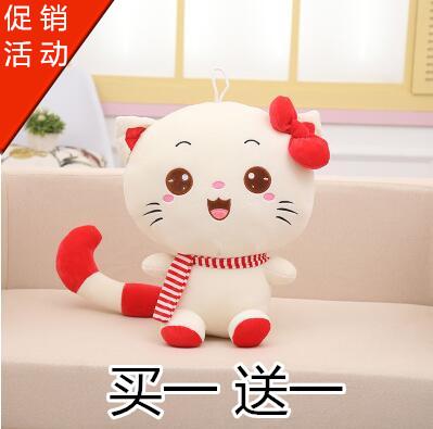大脸猫公仔猫咪抱枕可爱玩具毛绒猫洋娃娃布偶女孩玩偶送女友礼物