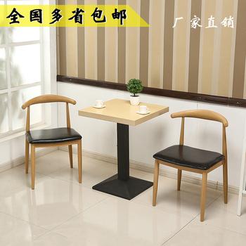 仿实木铁艺牛角椅子西餐厅咖啡厅