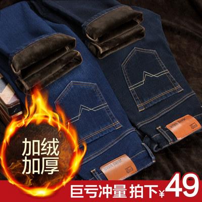 牛仔裤男士长裤2017秋冬新款加绒加厚修身直筒裤大码保暖小脚裤子