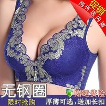 大码 收副乳调整内衣小胸加厚聚拢女背心式胸罩无钢圈文胸 性感薄款