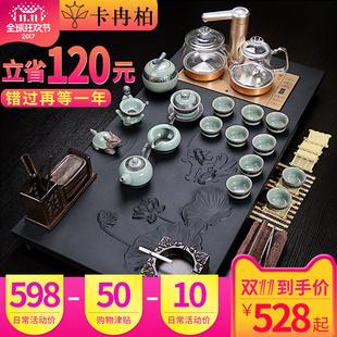 卡冉柏天然乌金石黑檀实木电磁炉茶具套装家用功夫紫砂陶瓷冰裂杯