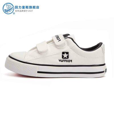 回力童鞋 儿童帆布鞋秋季男女童小白鞋布鞋学生魔术贴休闲运动鞋