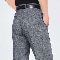 亚麻休闲裤男土夏季修身型直筒长裤子中年人男子棉麻薄款宽松夏天