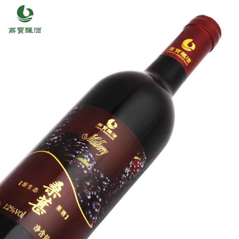 包邮 750ml 荔宝酿酒桑葚酒桑葚果酒桑果酒