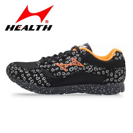 766海尔斯按摩跑步训练鞋子跳远透气运动鞋千米超轻慢跑鞋马拉松