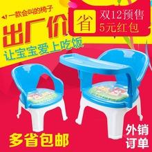 儿童椅子宝宝叫叫椅靠背椅儿童凳婴儿小椅子幼儿园小板凳塑料凳子