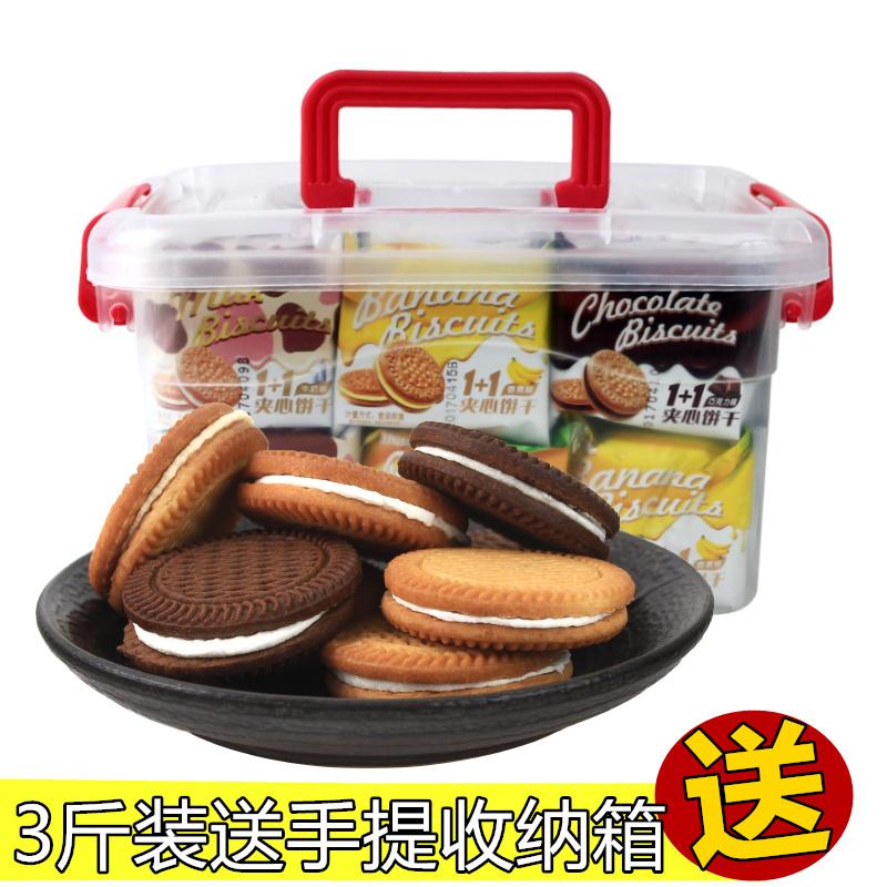 零食早餐奶油口味果酱 斤整箱夹心饼干巧克力