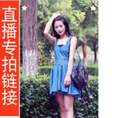 专柜高端品牌连衣裙专拍 MTRUA2NOAW 小三爷直播间