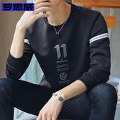 2件】秋季男士卫衣2017新款长袖t恤韩版青年套头潮流男装外套上衣