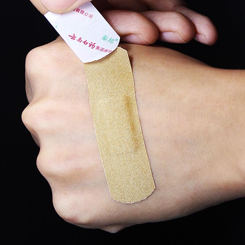 云南白药泰邦弹性创可贴医用灭菌创可贴100片 弹力透气伤口止血贴