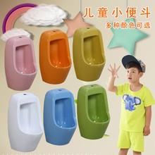 儿童感应小便斗彩色挂墙小尿斗陶瓷挂便器幼儿园男生小便池