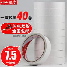 双面胶强力透明固定海棉超粘超薄办公装饰维修墙面宽胶带批发包邮