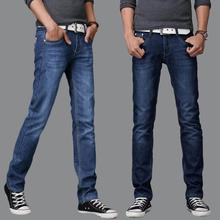 秋季男士牛仔裤男秋冬款宽松直筒修身休闲长裤加绒加厚男裤子潮流