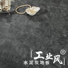 强化复合木地板水泥灰纹大自然环保家用卧室灰色拼花12mm厂家直销