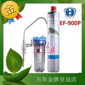 滨特尔爱惠浦EF-900P家用直饮净水器行货套装【可安装