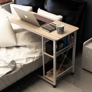 滚轮居家简易笔记本电脑桌床上台式家用移动懒人升降床边桌子