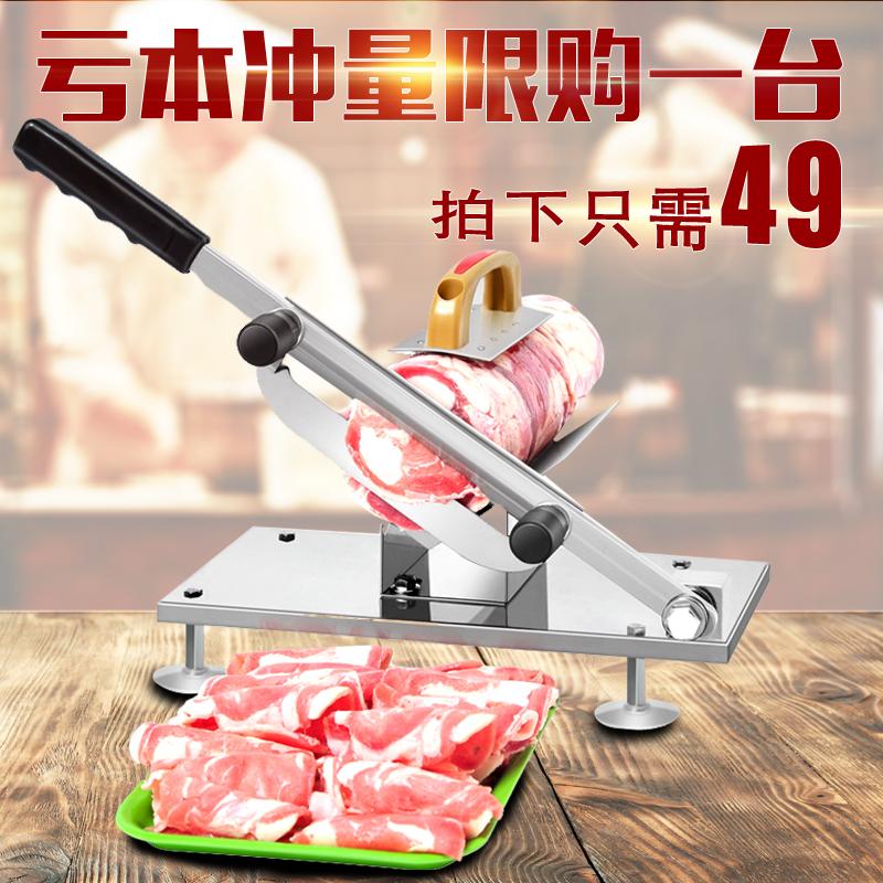 切肉片机羊肉切片机家用手动牛羊肉切肉机涮羊肉肉卷西柚切片机