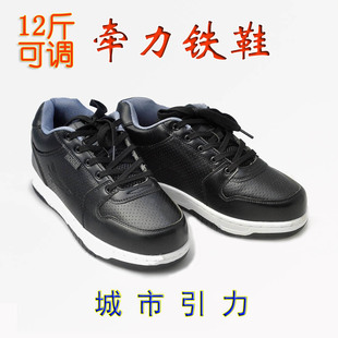 身运动装备节加重加重铁鞋健负重装备户外健身鞋调