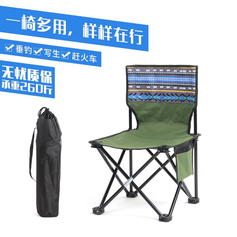 户外便携迷彩军绿带包折叠椅钓鱼写生画画专用小板凳马扎包邮