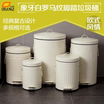 垃圾桶家用大号欧式复古罗马纹静