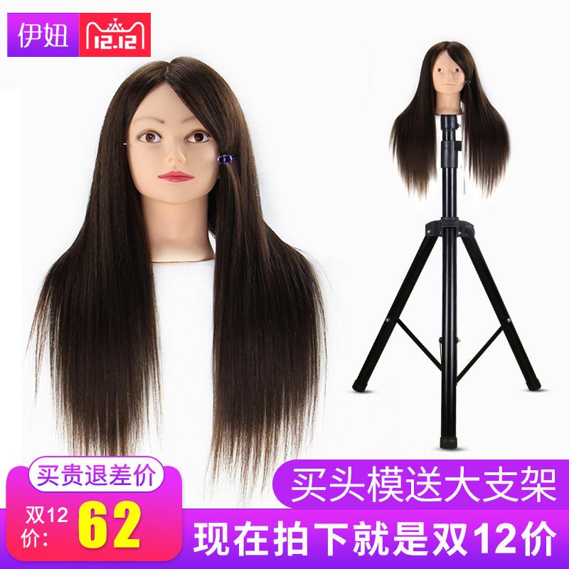 全真发可烫卷染发头模编发盘发模特假人头 美发头模型送大支架