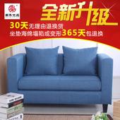 小户型布艺沙发 单人休闲沙发双人沙发 两人咖啡馆沙发简约沙发椅
