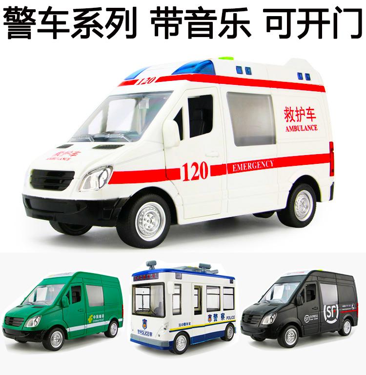 儿童早教益智玩具车警车救护车公安车出租车带故事音乐惯性工程车
