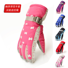 成人男女冬季户外登山防滑防风防水防寒保暖加厚骑行触屏滑雪手套