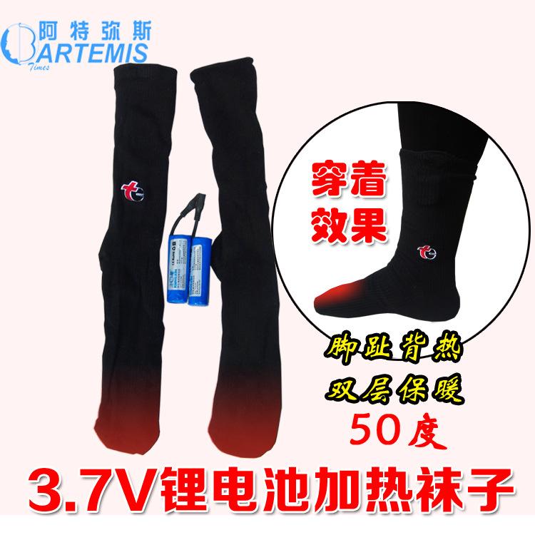 发热阿特弥斯双层加热脚趾充电热电保暖脚背