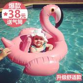 3岁 儿童白天鹅火烈鸟游泳圈加厚腋下圈小孩婴儿坐圈 宝宝游泳圈1