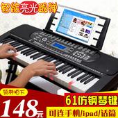 成人电子琴61键亮灯钢琴键教学琴新韵儿童初学电子琴乐器送话筒