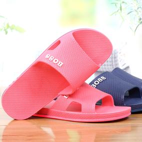 拖鞋男女塑料拖鞋夏季防滑浴室加厚底情侣拖鞋夏天洗澡居家室内外