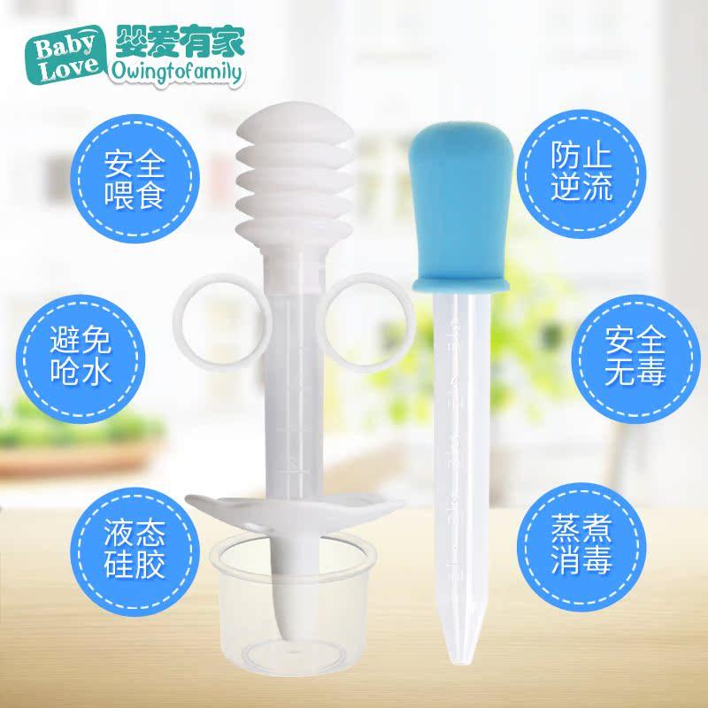 婴儿喂药器套装宝宝吃药器儿童给药器防呛滴灌喂药神器安全健康