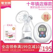 新贝吸奶器 电动拔奶器 全自动孕产妇挤奶器吸力大静音8615正品