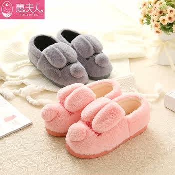 女士棉拖鞋包跟冬季月子鞋可爱情
