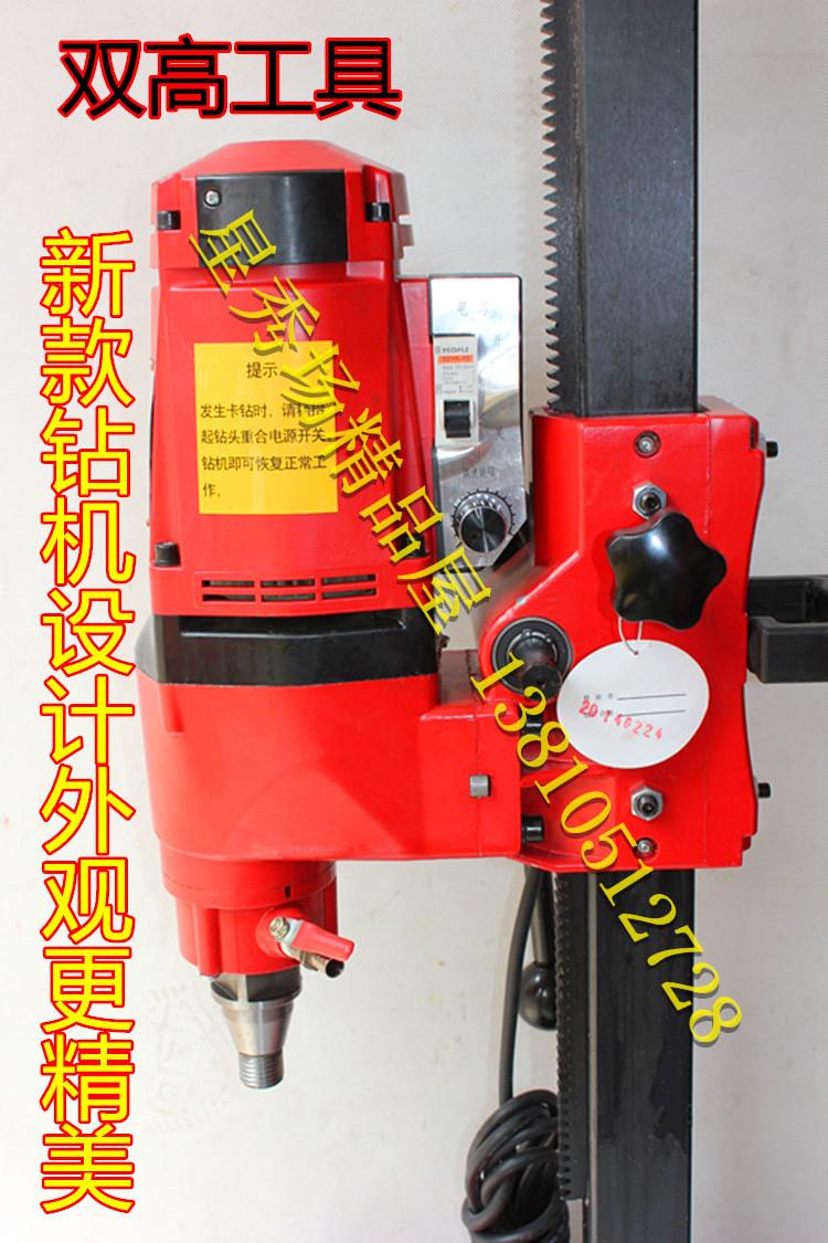 水钻机 双高230g台式钻孔机 混凝土开孔器金大功率台式钻孔机正品