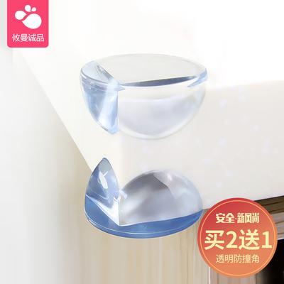 攸曼诚品婴儿童安全透明防撞角玻璃茶几防护角加厚宝宝桌角保护套