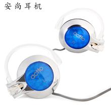 10耳机台式机笔记本电脑耳麦音乐带麦克风语音耳挂式耳机 安尚BSK