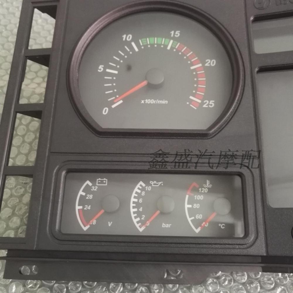 陕汽德龙f2000f3000组合仪表盘板总成dz93189584140水温表压力表图片