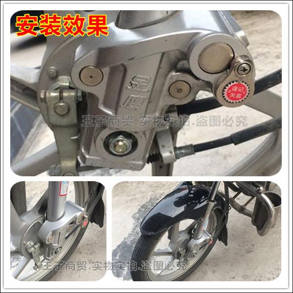 五羊本田150摩托车男士跨骑车鼓刹锁 新大洲前圈铝轮固定式防盗锁