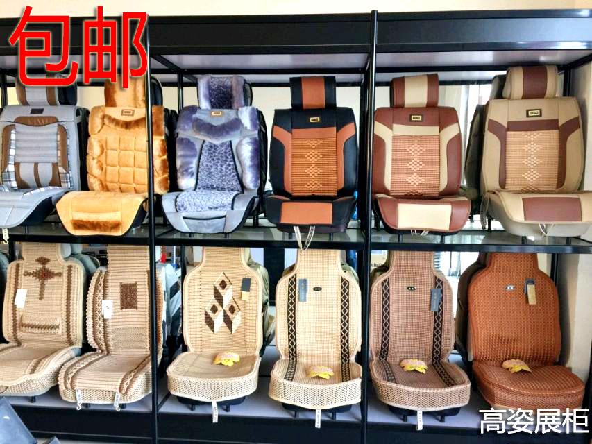 坐垫展示汽车装饰店货架4S店展架精品脚垫太阳膜展柜座套座椅机油