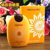 防晒露太阳蛋防晒霜紫外线SPF30特价 2个70元 韩后保湿 保正品