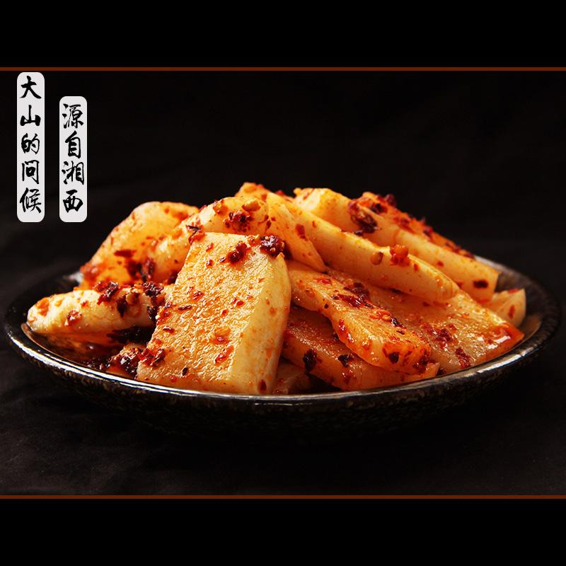 湖南湘西特产酸萝卜怀化辰溪泡酸萝卜醋萝卜泡菜 有纯酸味/酸甜味